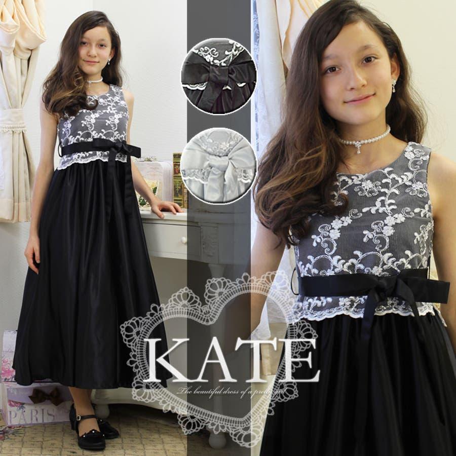 ff984c2977337 子供 ドレス 女の子用ロングドレス ピアノ発表会 結婚式 子供服 子供ドレス ジュニア