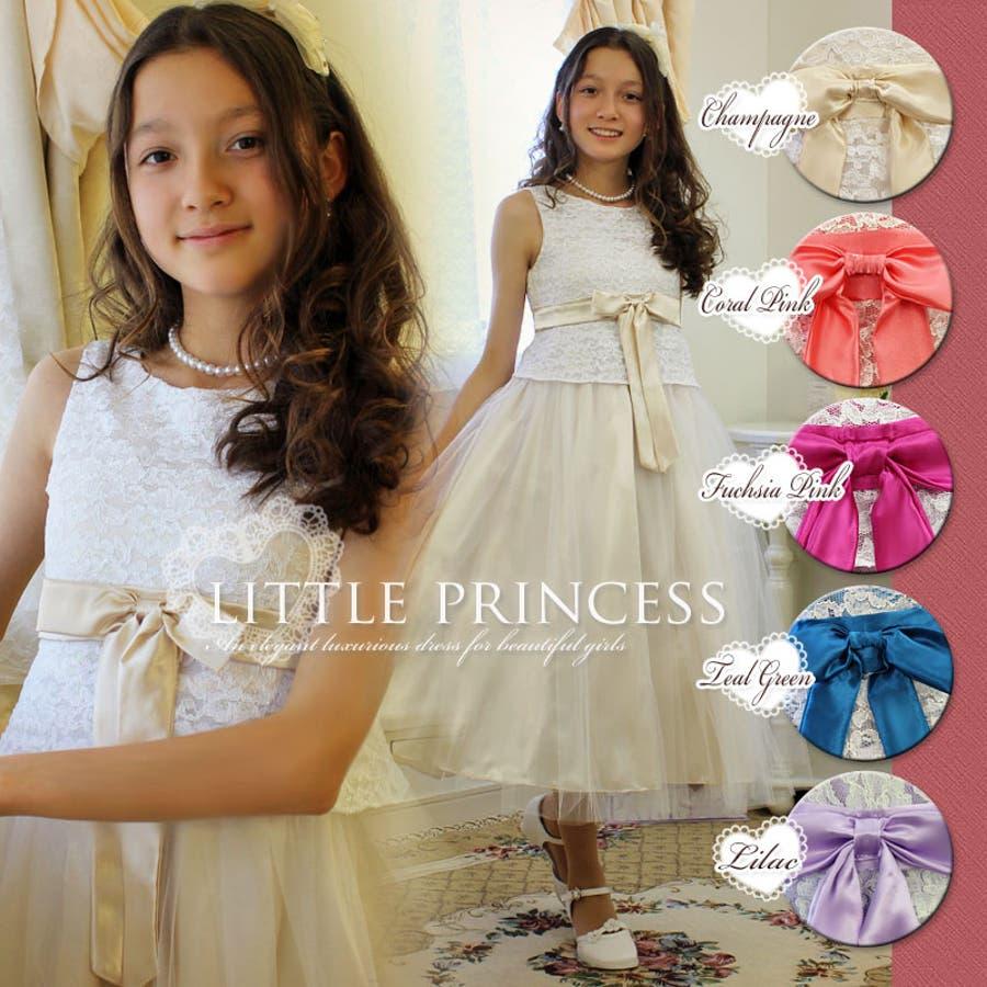 1d4cbc2f197b9 子供 ドレス 子どもドレス 女の子ドレス ピアノ発表会ドレス 子供用フォーマルドレス キッズドレス