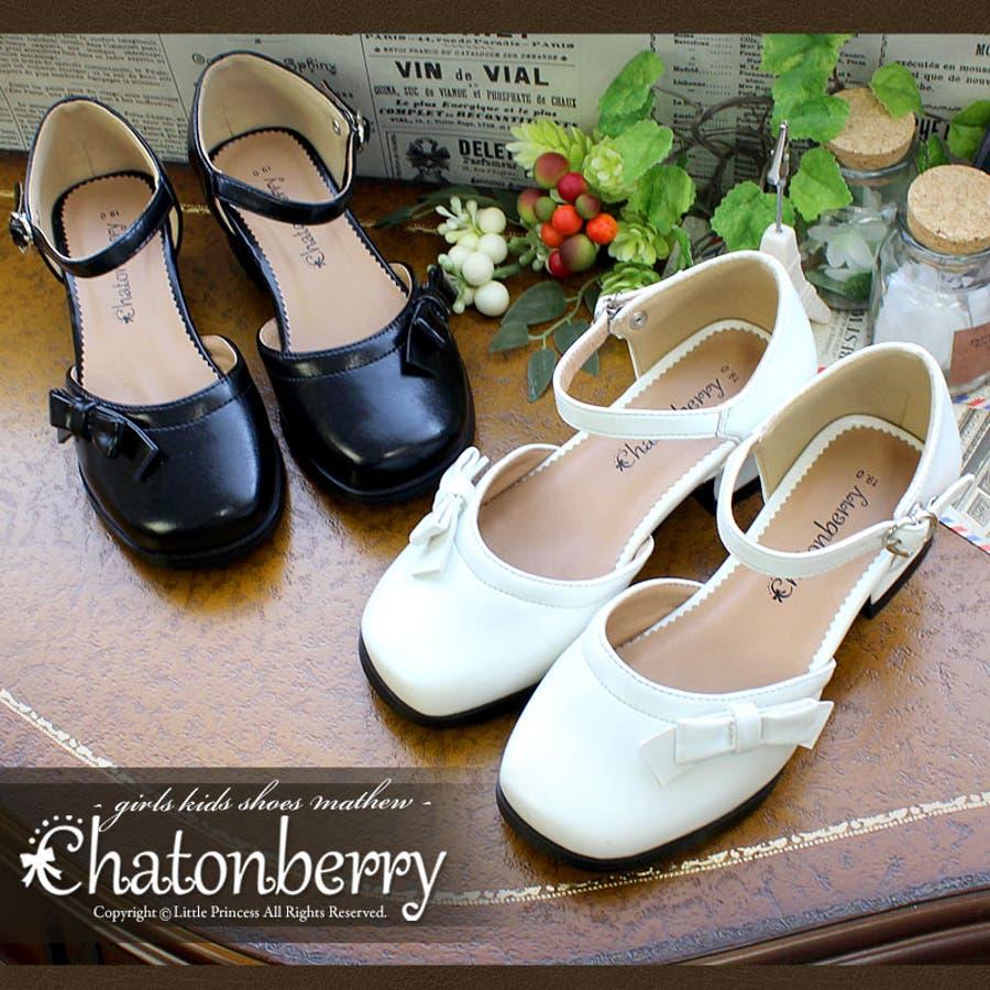 eb17382342c02 子供靴 フォーマルシューズ CB-004 ローヒールribbon 女の子 キッズ フォーマル 白 黒16 17