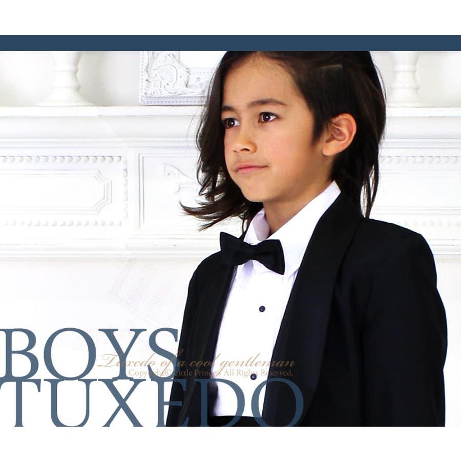 e3e55b039c15e 男の子 フォーマル タキシード(テールなし)10歳~16歳(目安) 発表会 ...
