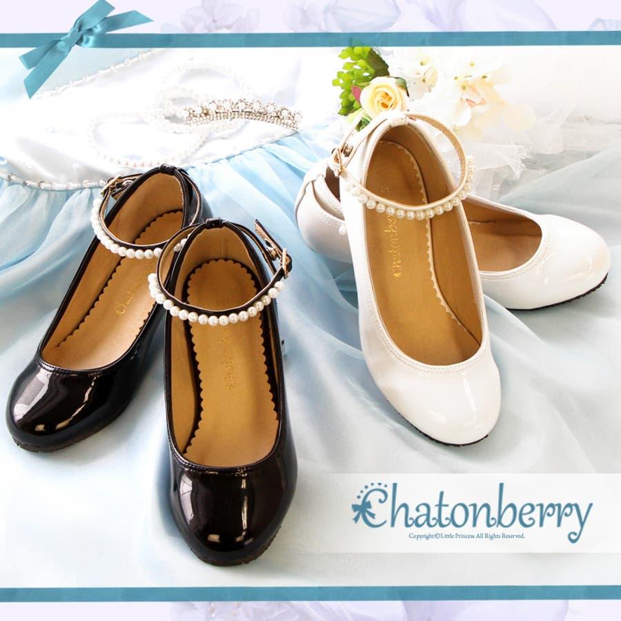 aef06b6e42d72 子供靴 フォーマルシューズ CB-005 アンクルストラップ パール 結婚式 発表会 女の子 フォーマル