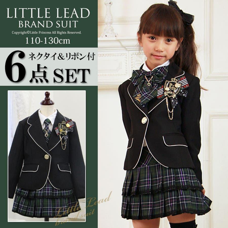 64453a04ce539 入学式 子供服 女の子 スーツ チェック柄 女の子 子供服 卒園式 入学式 ...