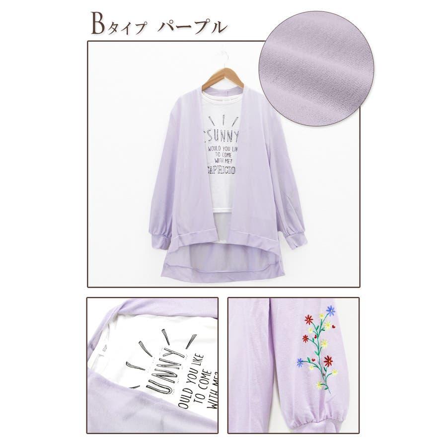 fa039a9c1ddda 子供服 女の子 キッズ トップス カーディガン カットソー Tシャツ 2点 ...