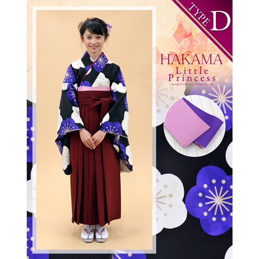 224735bfe3d1b 袴 卒業式 小学生 4点セット 選べる11柄 レトロ 袴セット 二尺袖着物 ...