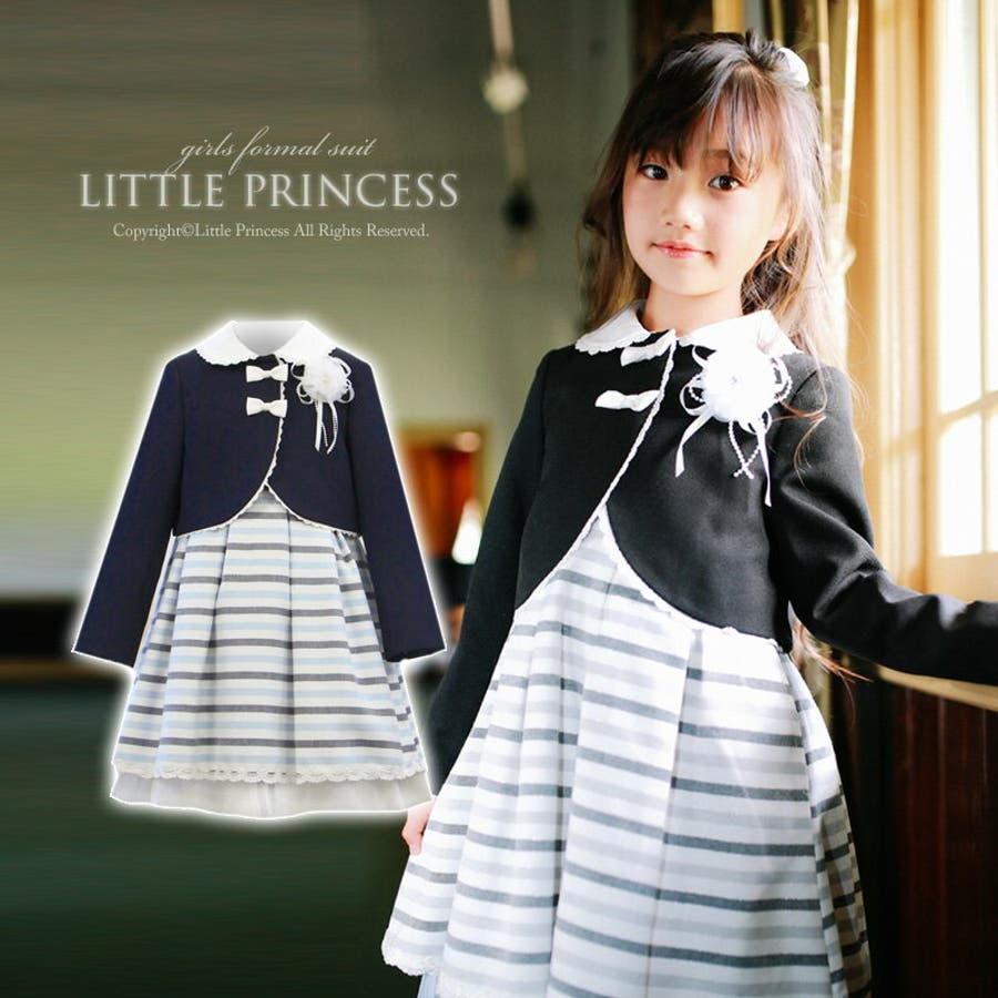 d4981548fe087 入学式 子供服 女の子 ワンピース スーツ Hiromichi Nakano 363206005 ブラック ネイビーボーダー110 120 130