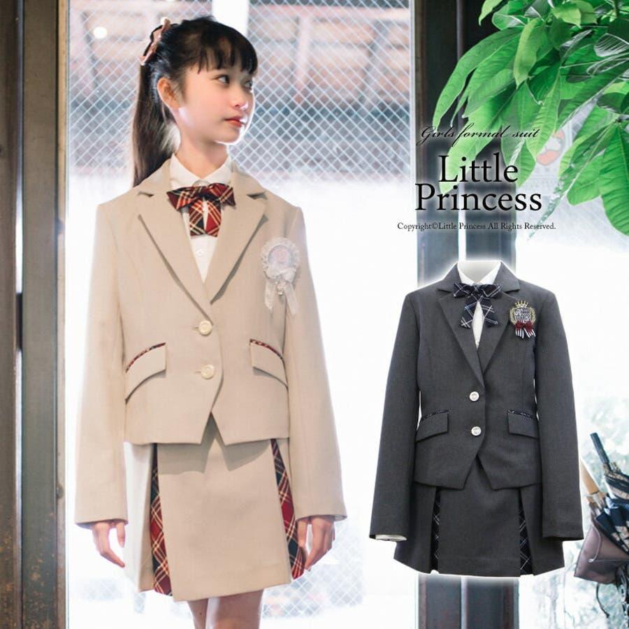 cda39336627a1 卒業式 スーツ 女の子 スーツセット ジャケット スカート シャツ リボン ブローチ 5点セット Hiromichi Nakano363206054
