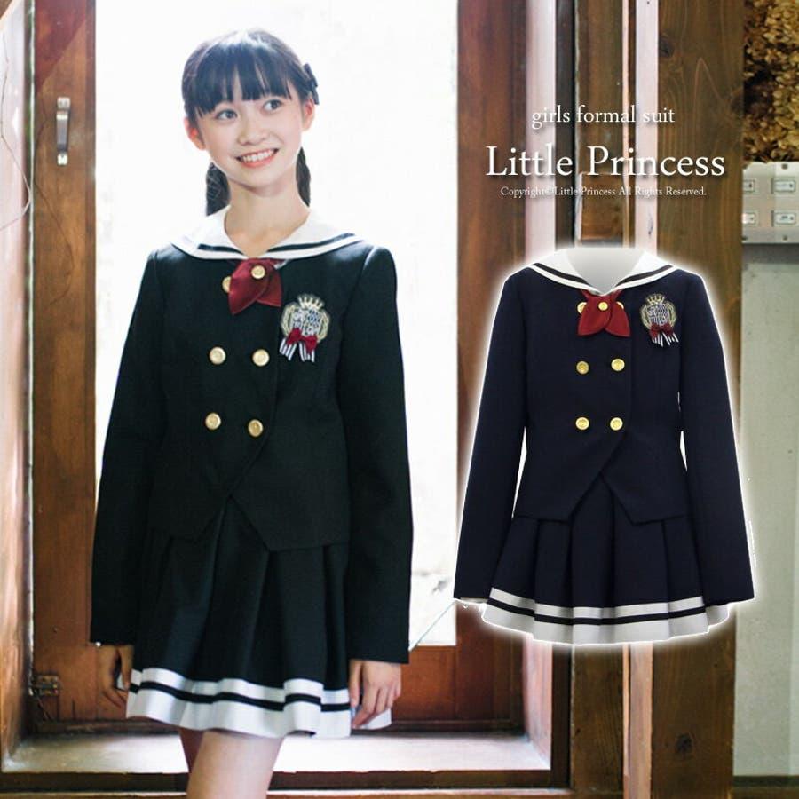 812b0cf90ad97 卒業式 スーツ 女の子 子供服 ブラック ネイビー標準 大きいサイズ E体Hiromichi Nakano 363206055
