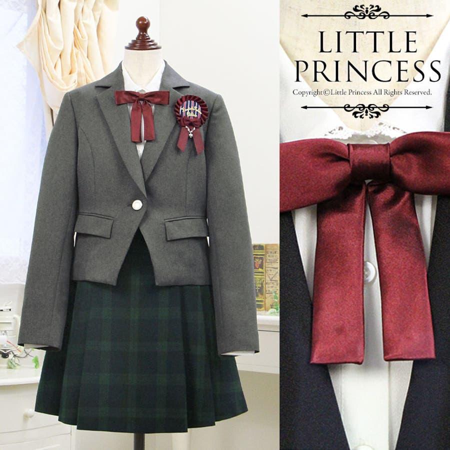 cc226751da8f1 卒業式 スーツ 女の子 子供服 ジャンパースカート Hiromichi Nakano 363206057 チャコールグレー ブラックチェック柄150