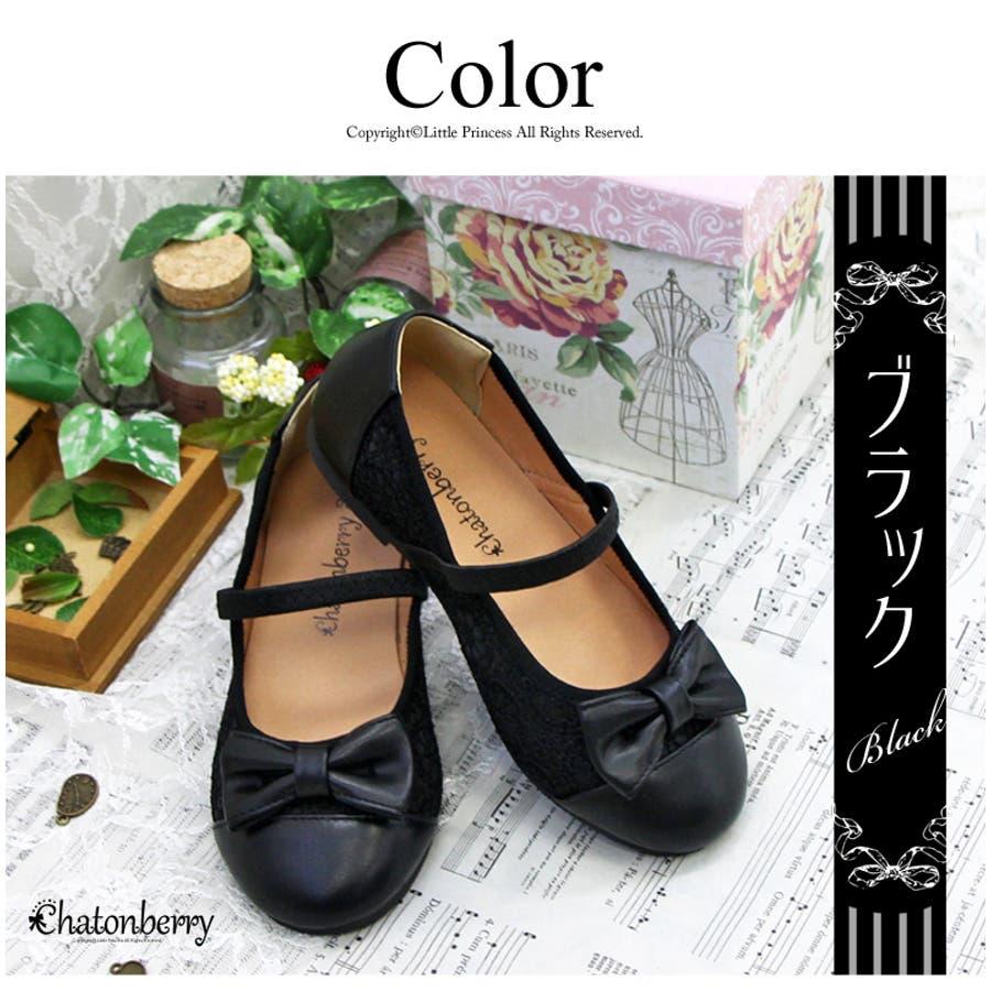 e2d048d50c16c ... 子供発表会靴フォーマル女の子キッズ · リトルプリンセスのシューズ・靴 フラットシューズ