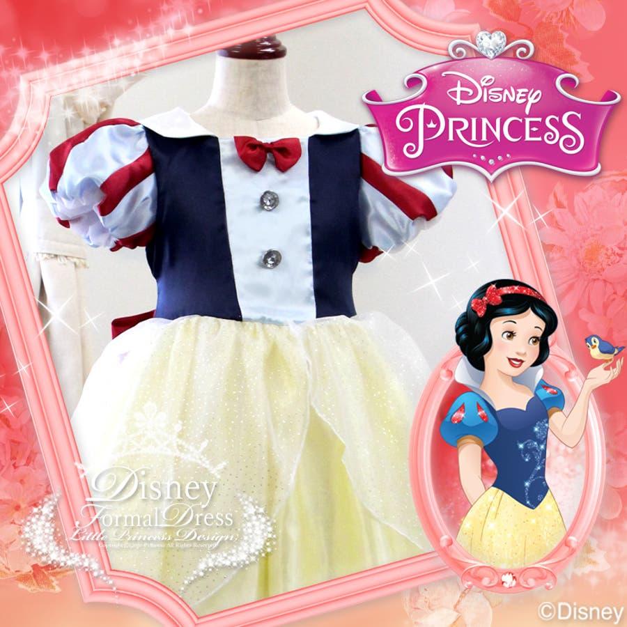 6419ef00c98cd 子供ドレス ディズニープリンセス 白雪姫 スノーホワイト ディズニー ...
