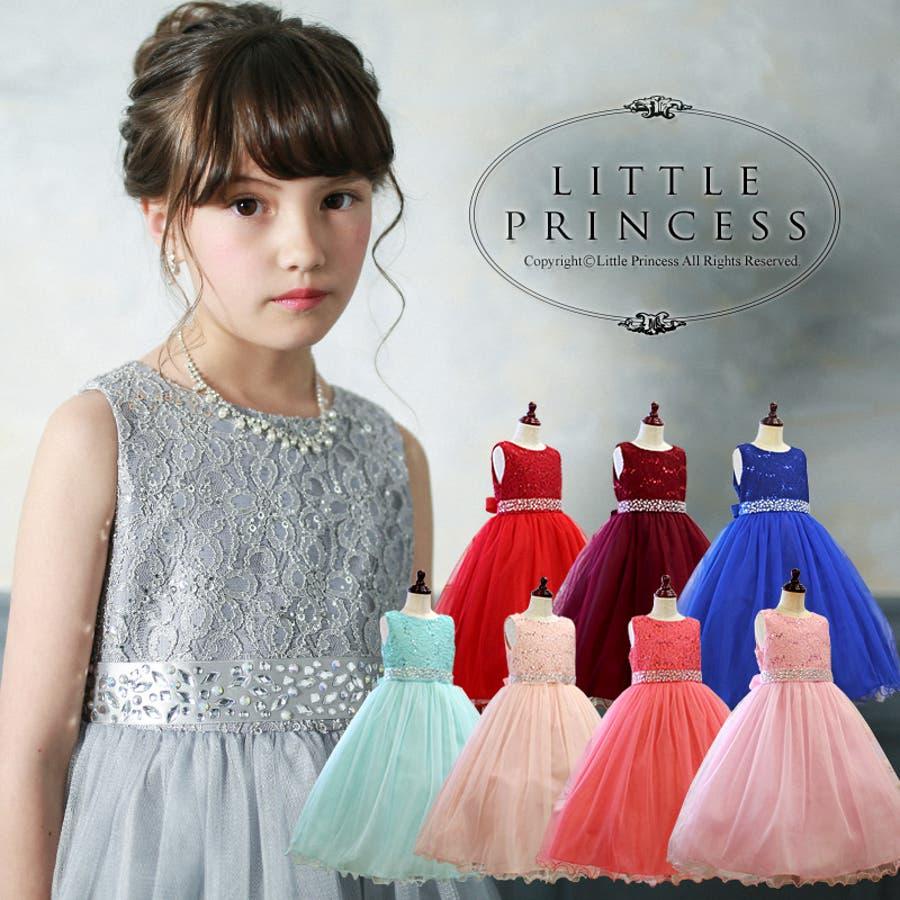 b02e6ccc7bdf7 子供ドレス 110 120 130 140 150 160cm 発表会 ワンピース 子どもドレス 女の子ピアノ発表