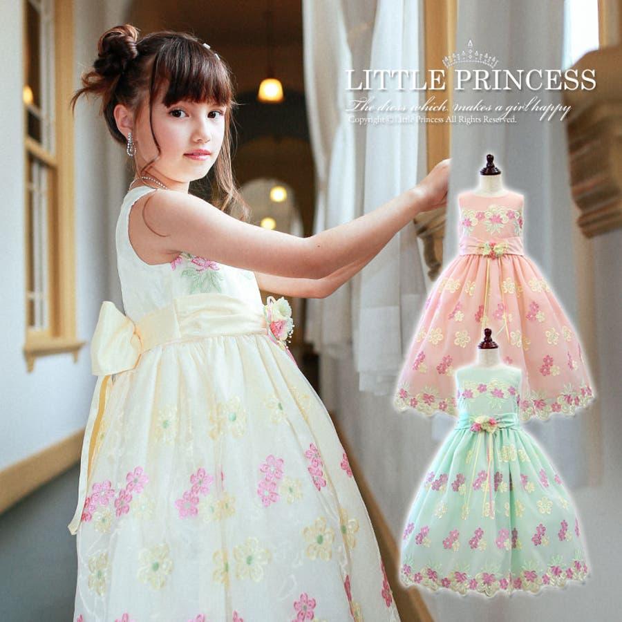 b6b4982ad8bb7 子供ドレス 001048 発表会 結婚式 フラワーガール 100 110 120 130 140cm キッズ ドレス