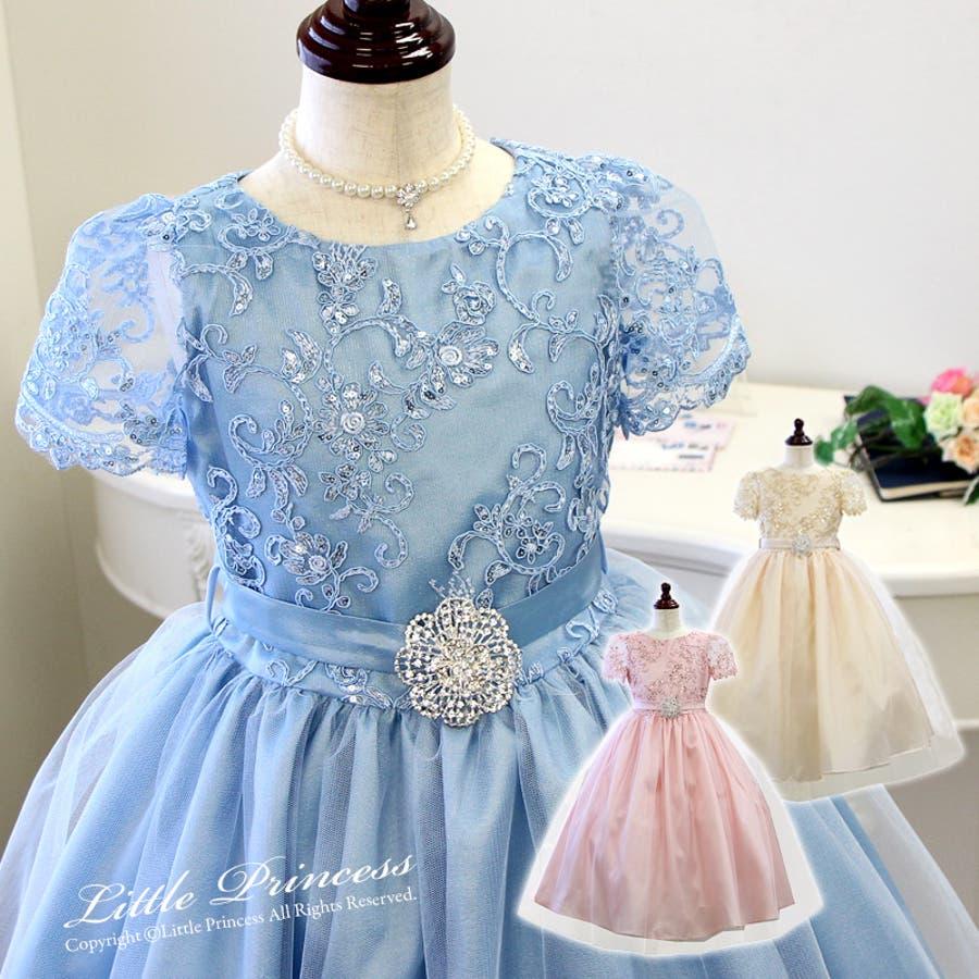 8ba6b8b6d9b49 子供ドレス 誕生日 プレゼント 002028 パーティー 結婚式 ピアノ発表会 120 130 140 150