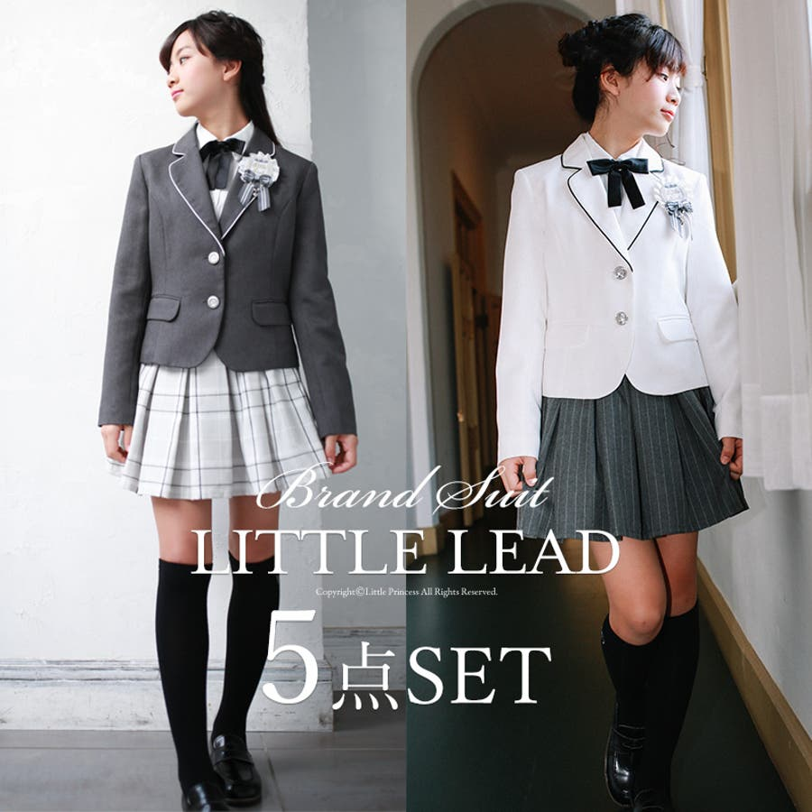 b41ea1ea94d34 卒業式 スーツ 女の子 小学生 150 160 165 5点セット 卒服 女の子 子供服 ...