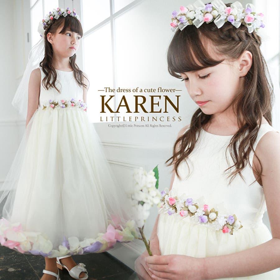 bfaf5c045da56 子どもドレス 子供 ドレス 女の子用フォーマルドレス ピアノ発表会ドレス 花 結婚式 子供