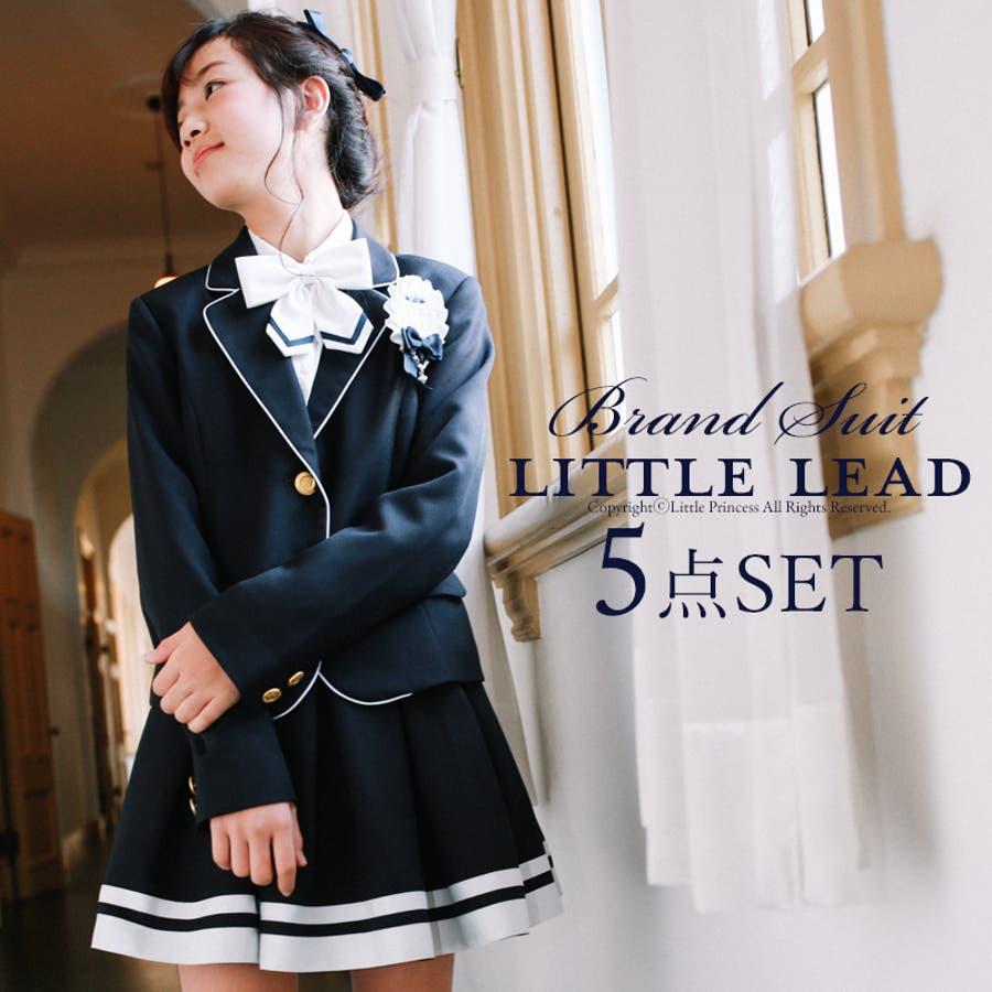 aed73a483c77f 卒業式 スーツ 女の子 小学生 140 150 160 165 標準 大きいサイズ 5点セット 卒