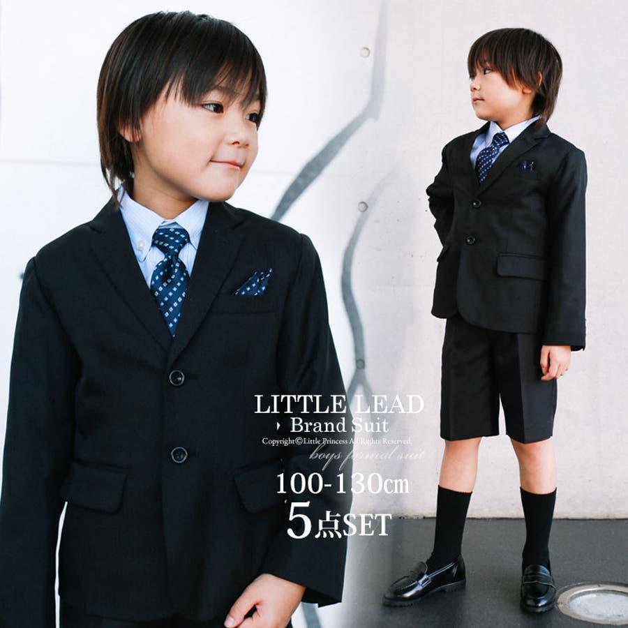 080301f930f31 入学式 スーツ 男の子 5点セット 100 110 120 130 キッズ 子供 フォーマルスーツ 発表