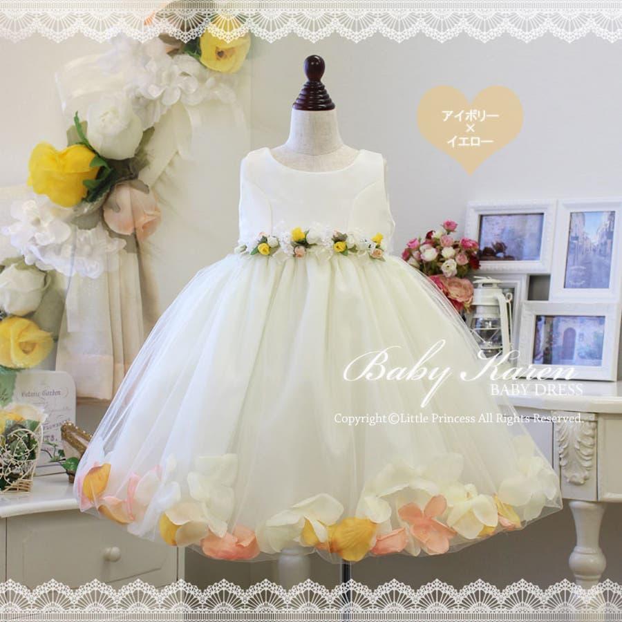 c120c808ee157a ベビードレス 子供 ドレス 70 80 90 95 ベビーカレン パーティー 結婚式 ...