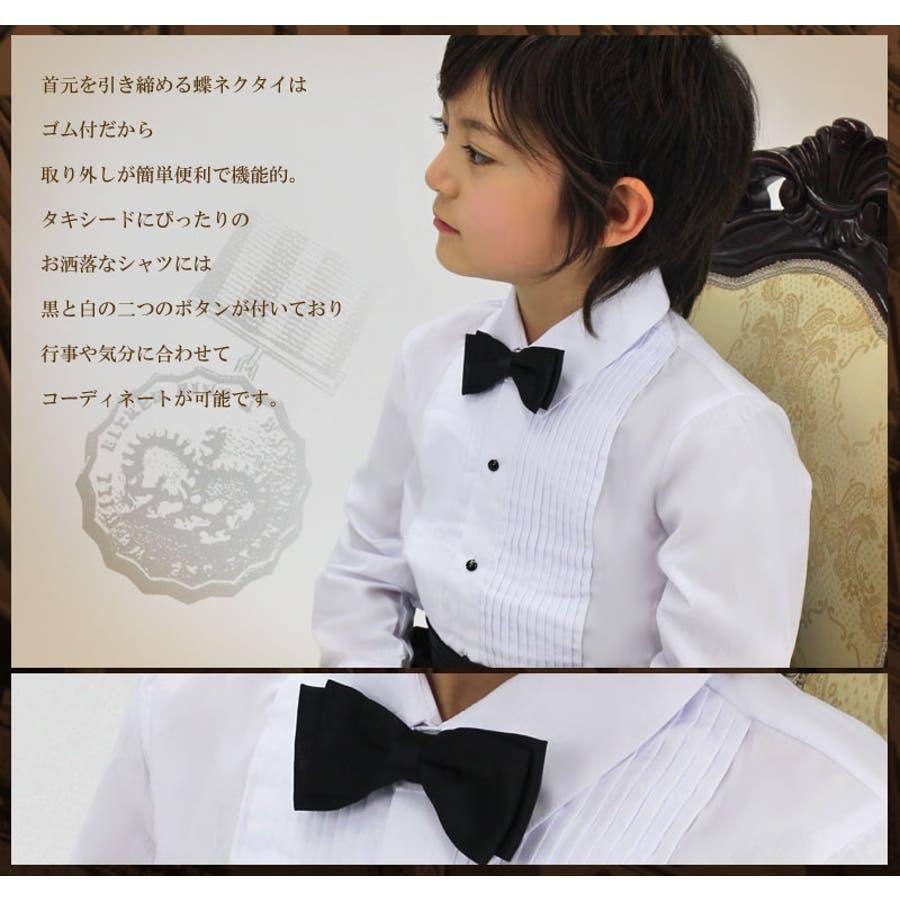 0116a381ee7fc 男の子 フォーマル キッズ ベビー 子供服  男児 タキシード スーツ 子供 ...