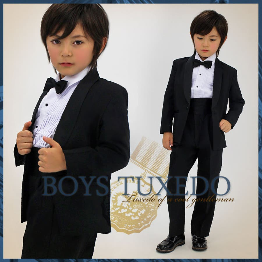 32d72f4abec0f 子供服 フォーマル 男の子 タキシード(テールなし) 6ヶ月~8歳(目安 ...