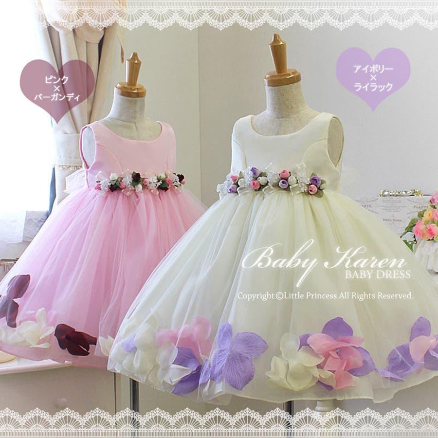 1d88b87121e9c ベビードレス 子供 ドレス 70 80 90 95 ベビーカレン パーティー 結婚式 フォーマル リングガール フラワー