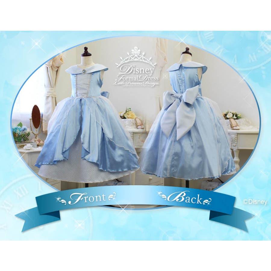 85f443d117cf7 子供ドレス ディズニー シンデレラ 仮装 ピアノ発表会 ディズニー ...