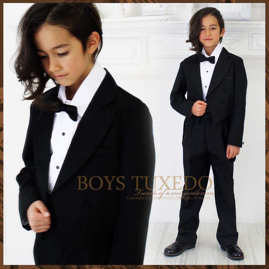 c79e32c1b670a 結婚式 男の子 フォーマル スーツ タキシード (テールあり) 子供服 ...