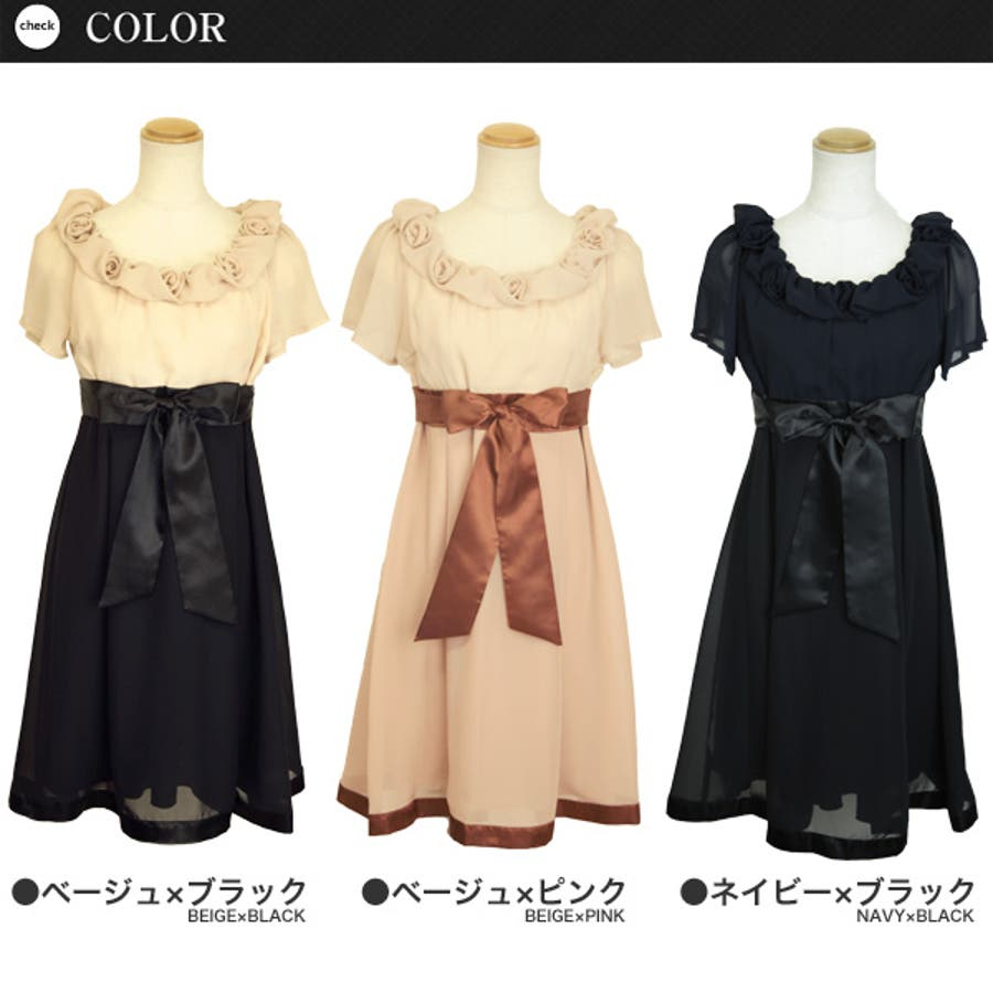773e562e3bb38 ○フラワー衿バイカラーワンピース☆パーティードレス 結婚式 ドレス ...