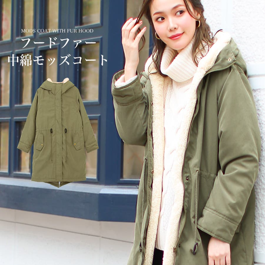 ●フードファー中綿キルトモッズコート レディース コート