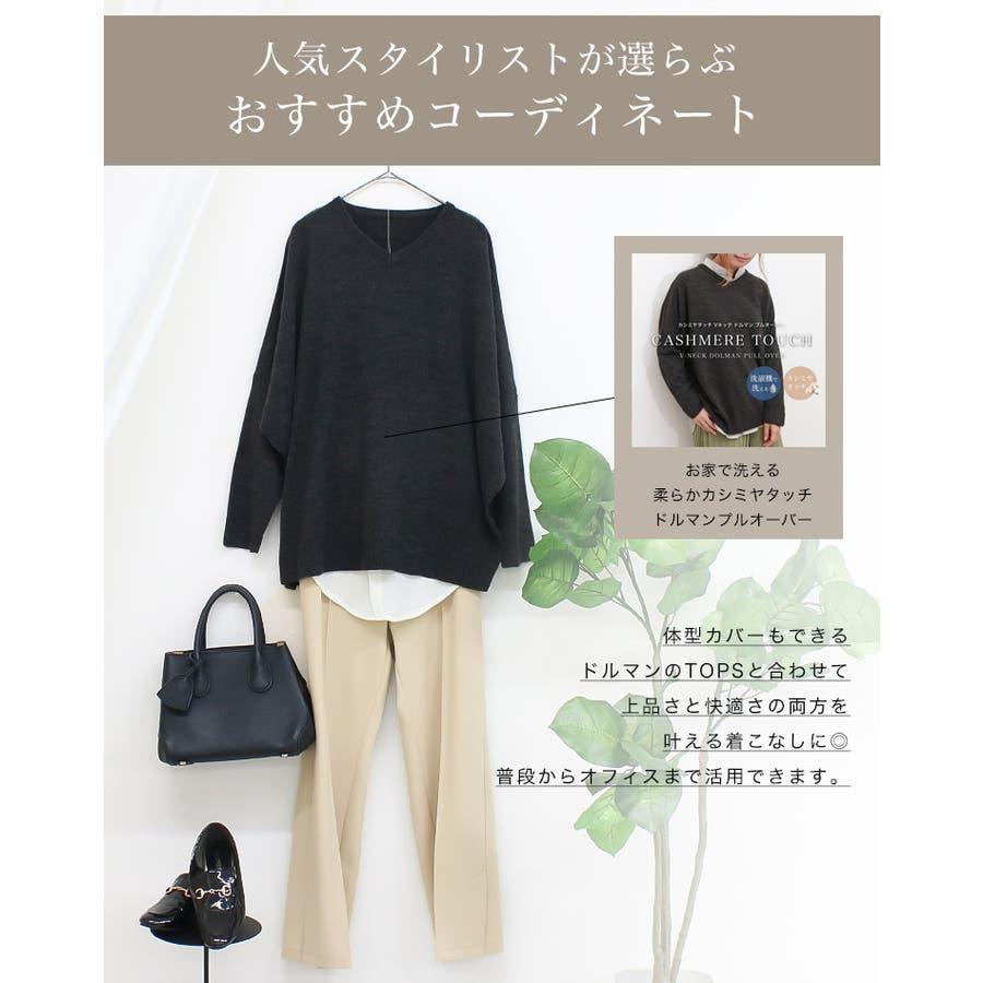 サイドベンツパンツ /サイドスリット センタープレス パンツ 3