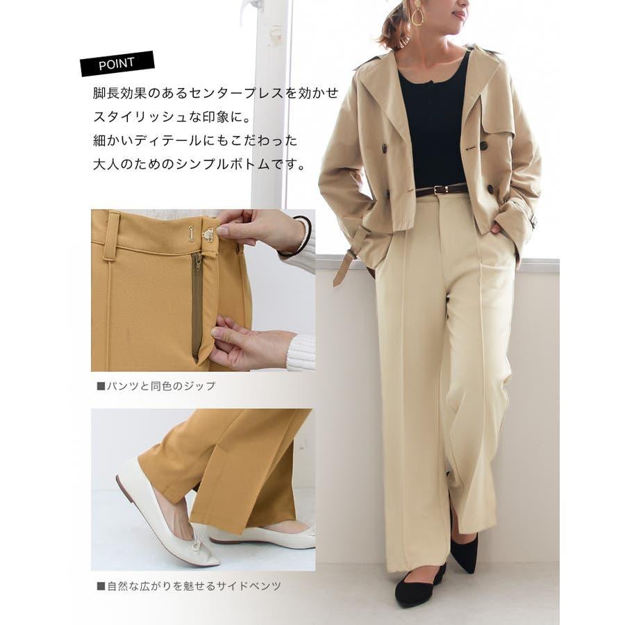 サイドベンツパンツ /サイドスリット センタープレス パンツ 4
