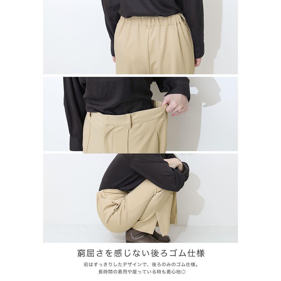 サイドベンツパンツ /サイドスリット センタープレス パンツ 5