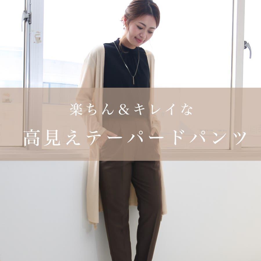 センタープレステーパードパンツ /パンツ きれいめ オフィス 4