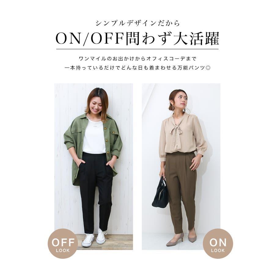センタープレステーパードパンツ /パンツ きれいめ オフィス 5