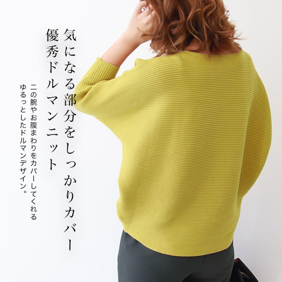 リブドルマンコットンニット/ 秋ニット コットン ドルマン リブ 4