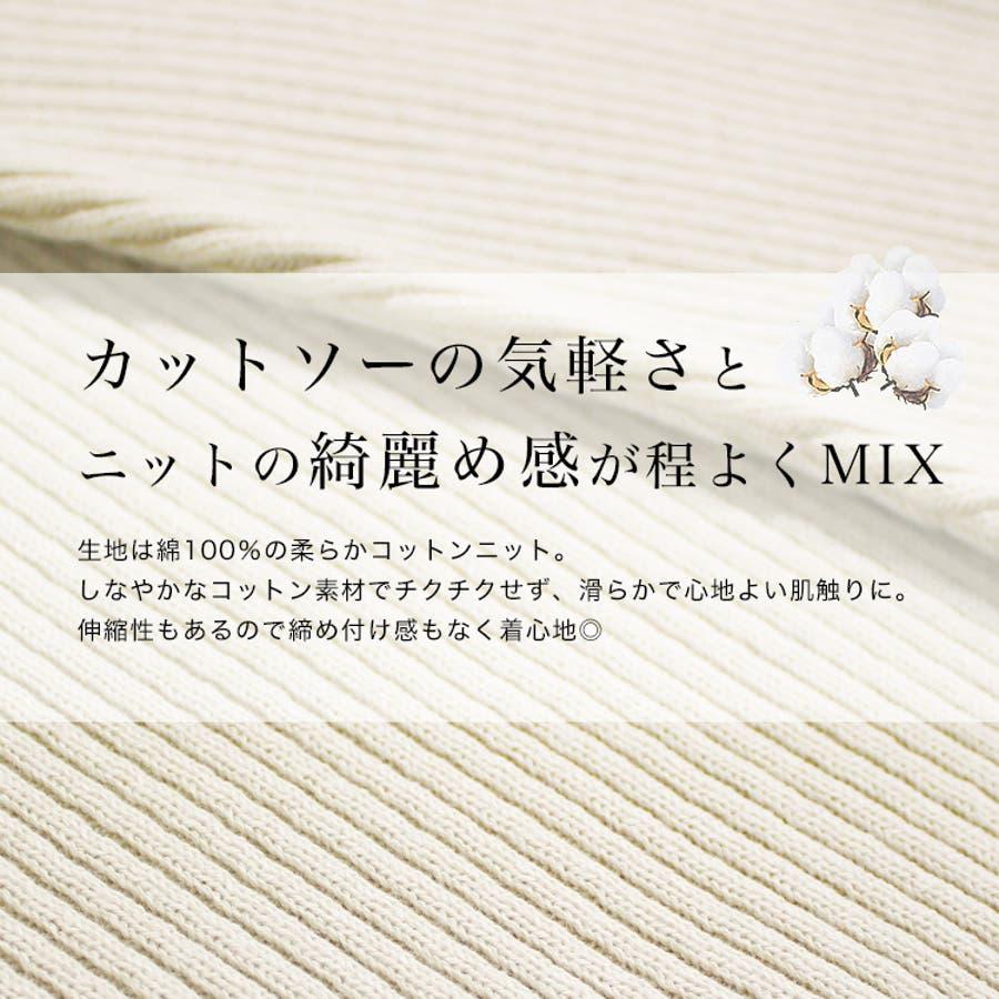 リブドルマンコットンニット/ 秋ニット コットン ドルマン リブ 5