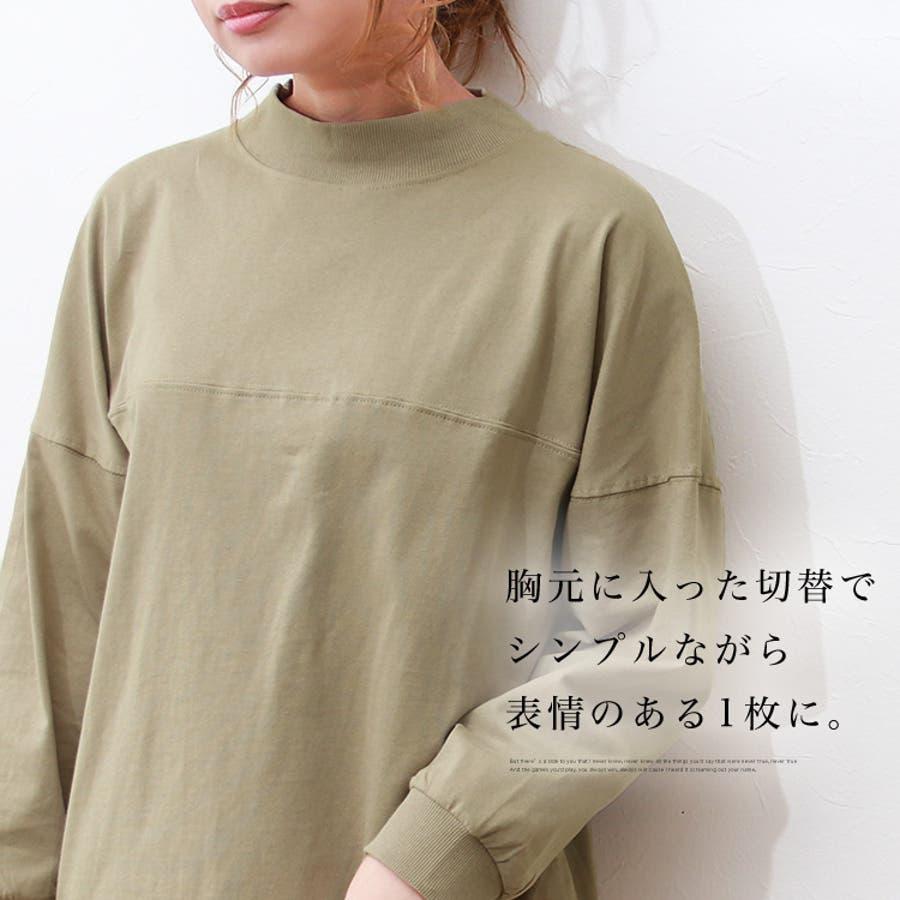 ハイネック切替プルオーバー/リブハイネックトップス 4