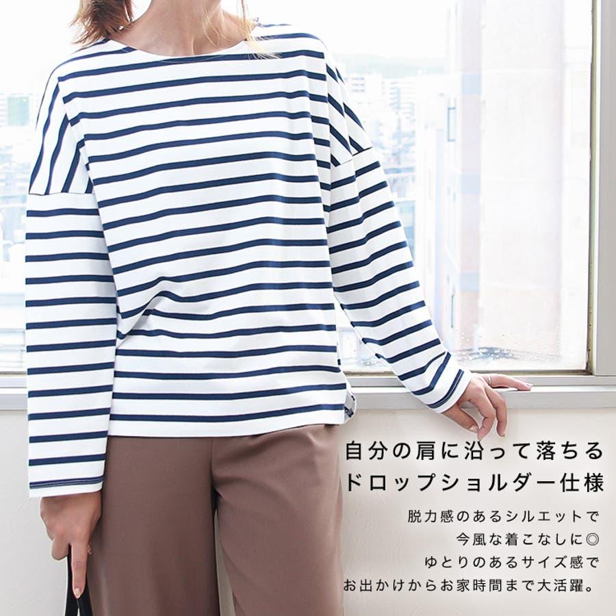 ドロップショルダーロングTシャツ オーバーサイズ ボーダー 4