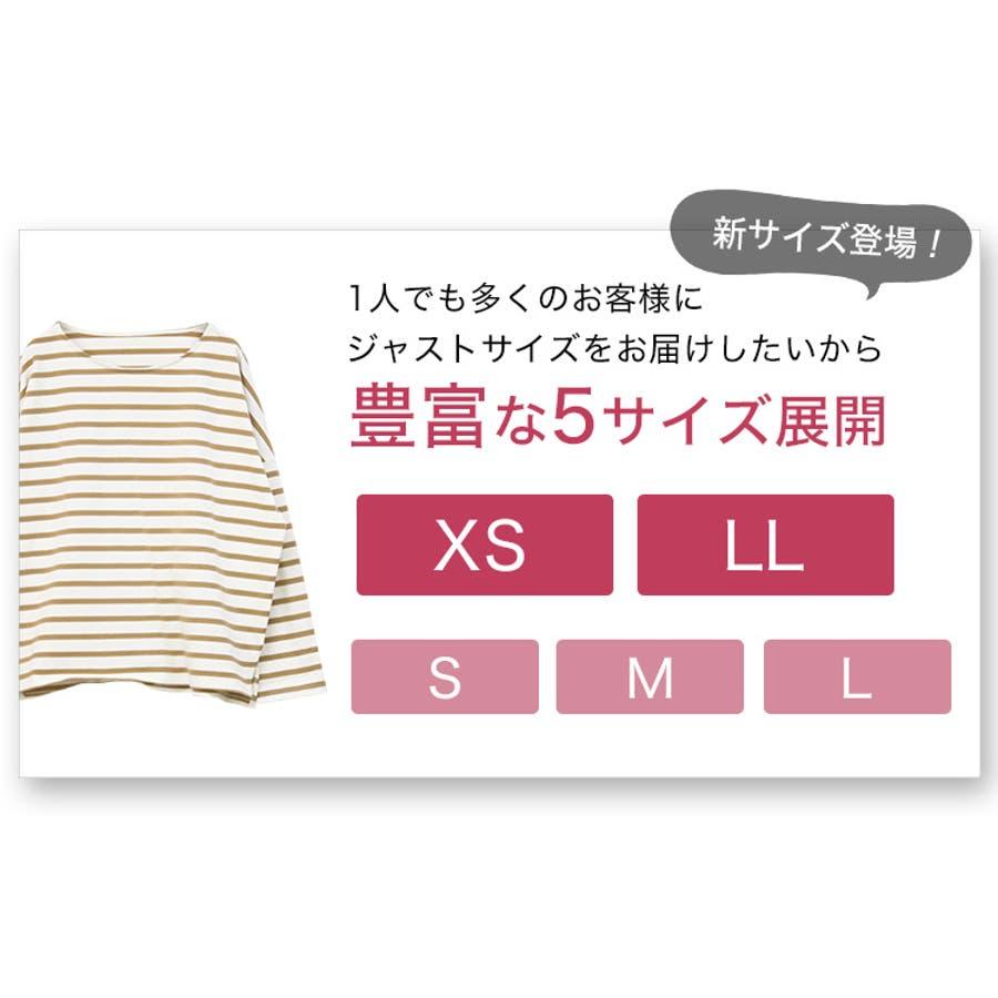 ドロップショルダーロングTシャツ オーバーサイズ ボーダー 6