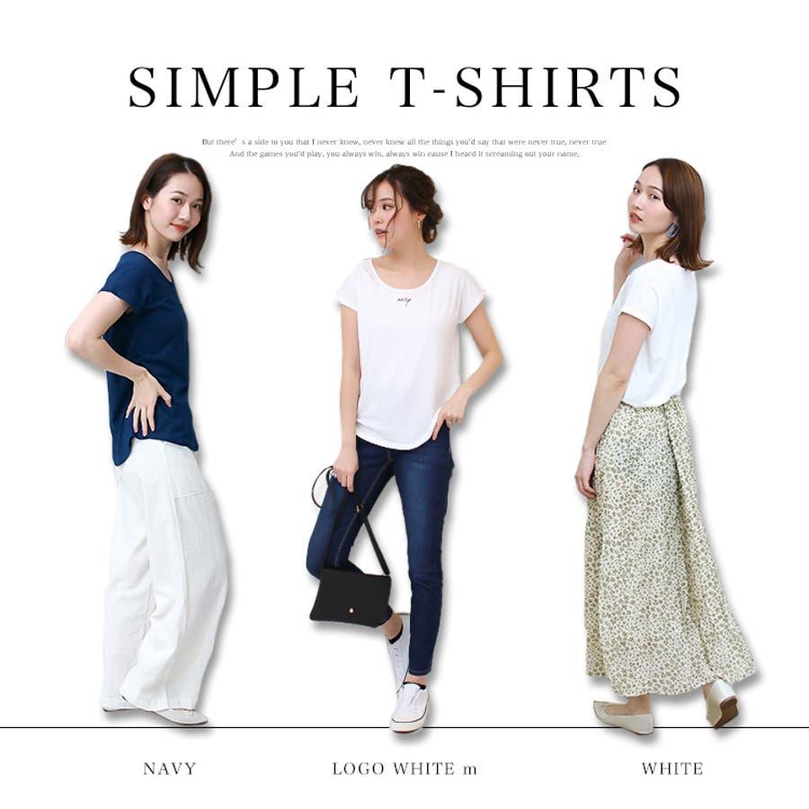 ●美ライン♪シンプルベーシックTシャツ トップス ゆるてろ 2