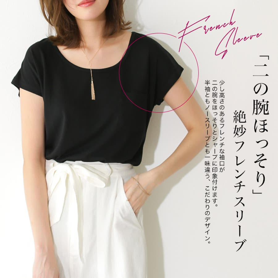 ●美ライン♪シンプルベーシックTシャツ トップス ゆるてろ 5