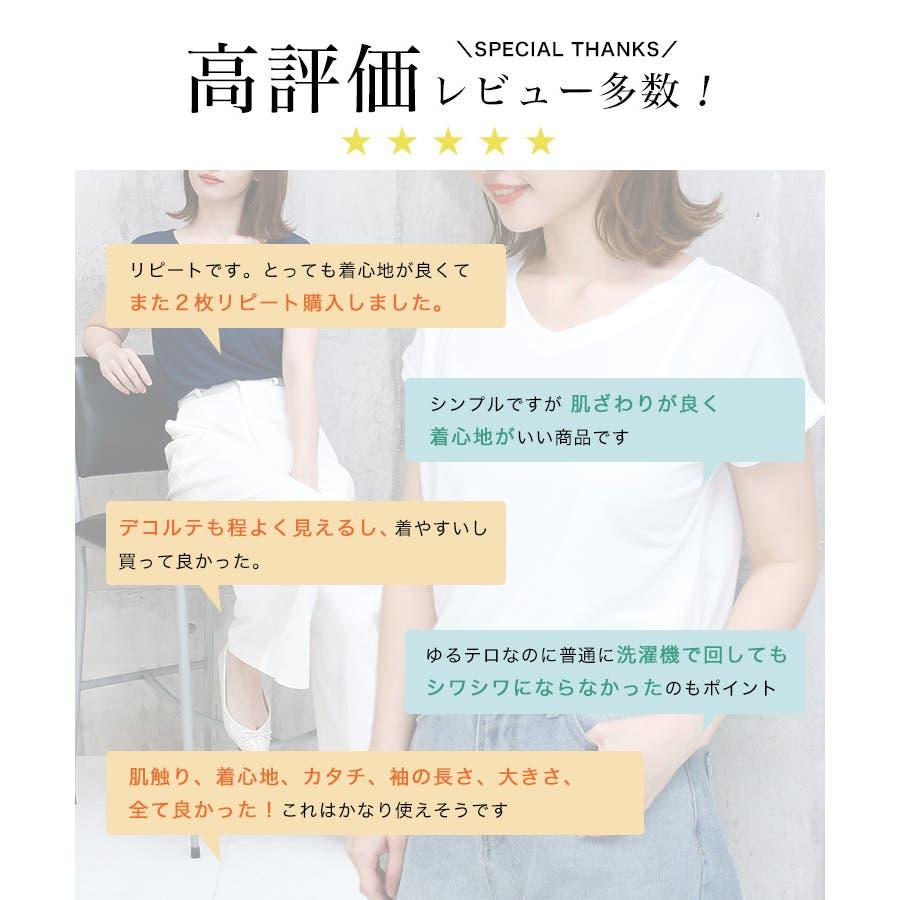 ●美ライン♪シンプルベーシックTシャツ トップス ゆるてろ 6