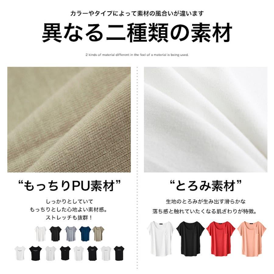 ●美ライン♪シンプルベーシックTシャツ トップス ゆるてろ 7