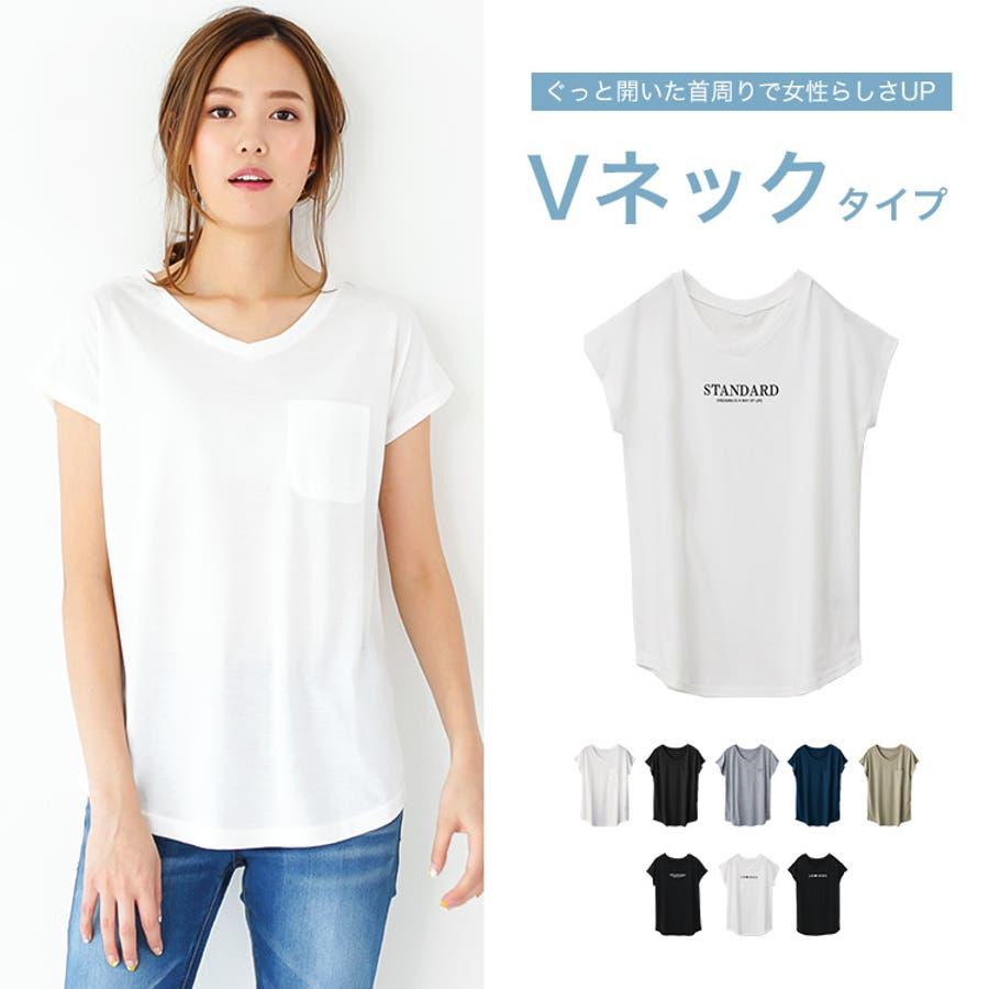 ●美ライン♪シンプルベーシックTシャツ トップス ゆるてろ 8