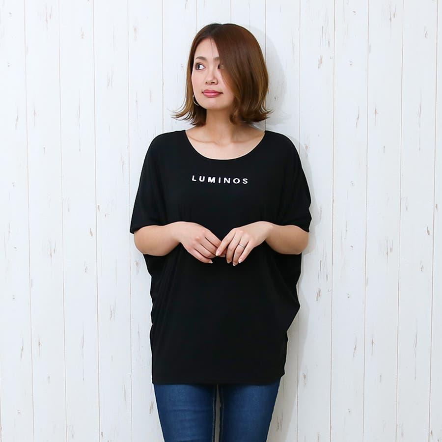 ●ゆるリラックス ワイドスリーブドルマンTシャツ トップス 22