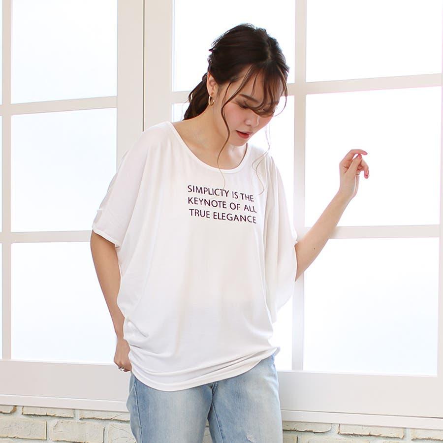 ●ゆるリラックス ワイドスリーブドルマンTシャツ トップス 20