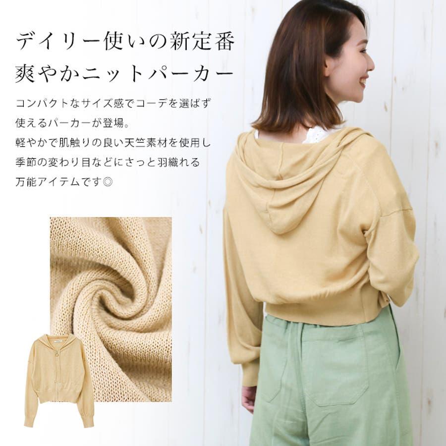 天竺編みニットパーカー/ニット カーデ 羽織り フード レディース ショート丈 2
