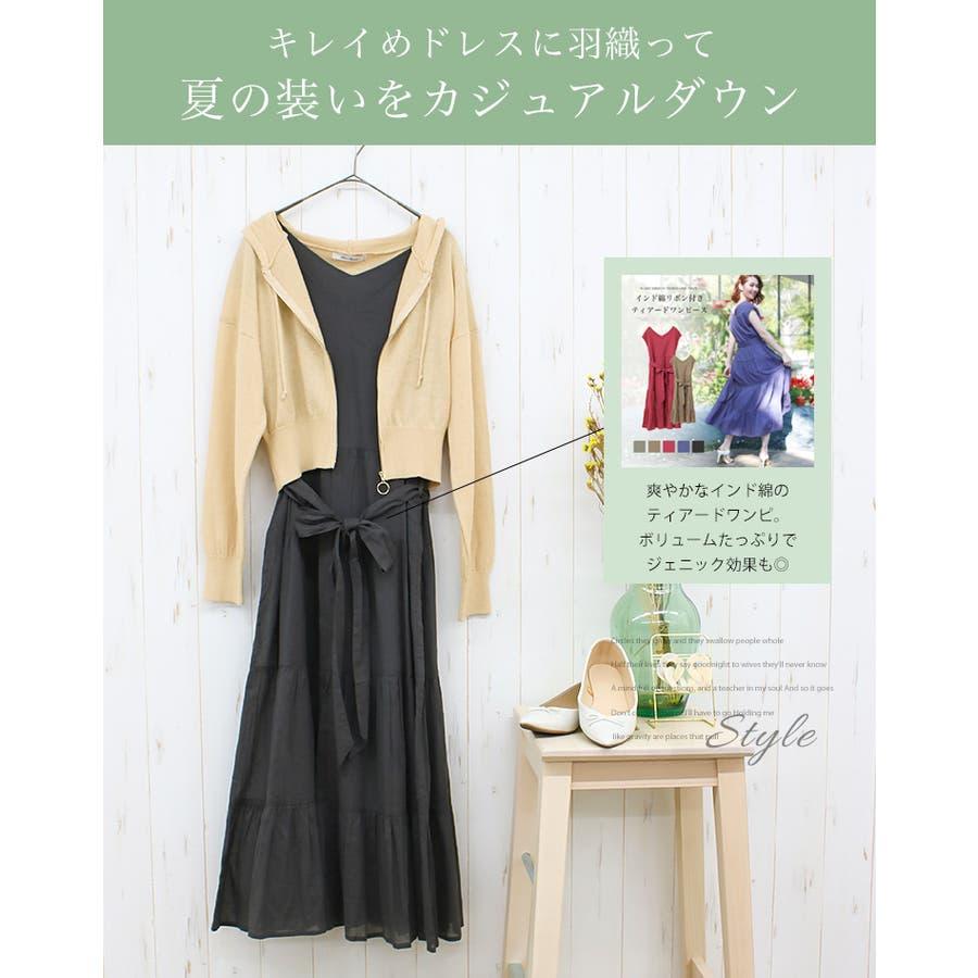天竺編みニットパーカー/ニット カーデ 羽織り フード レディース ショート丈 3