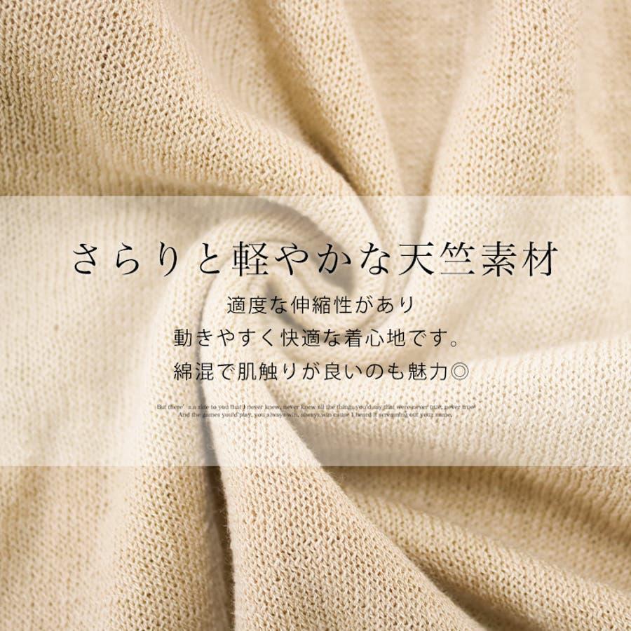 天竺編みニットパーカー/ニット カーデ 羽織り フード レディース ショート丈 4