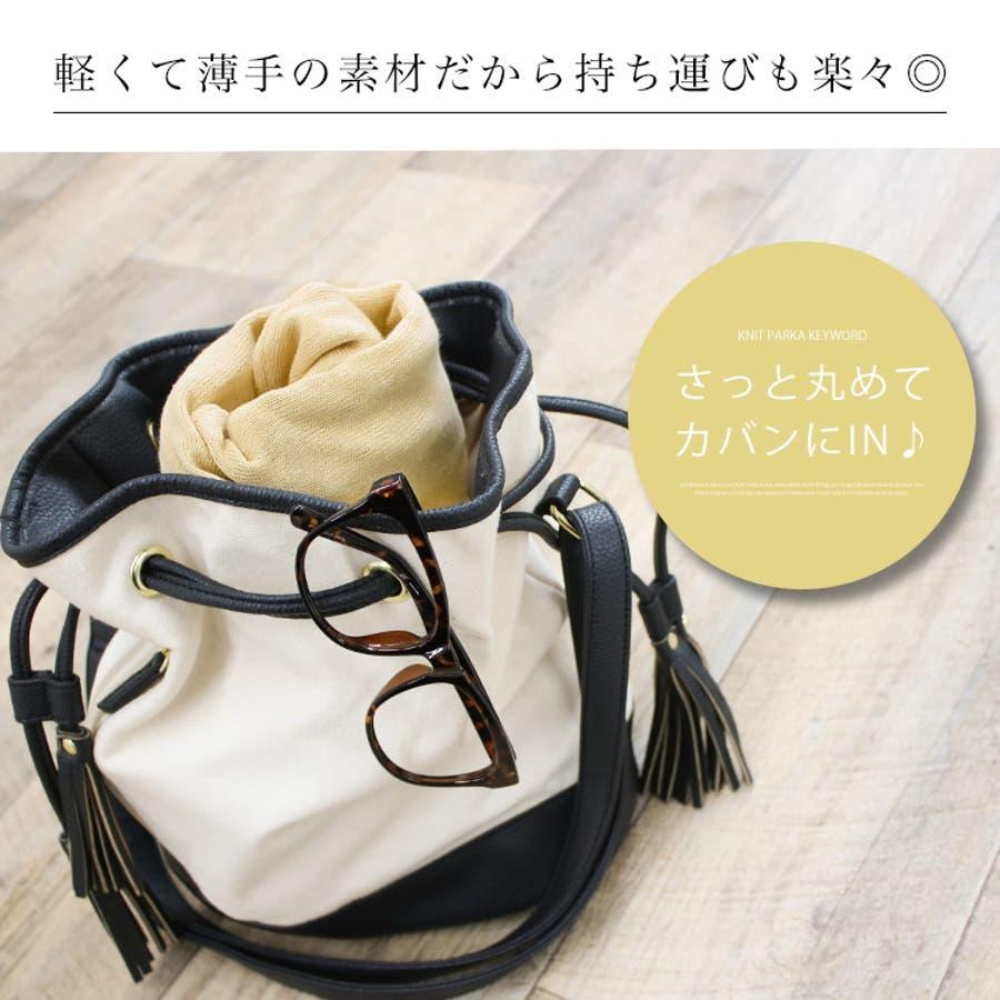 天竺編みニットパーカー/ニット カーデ 羽織り フード レディース ショート丈 6